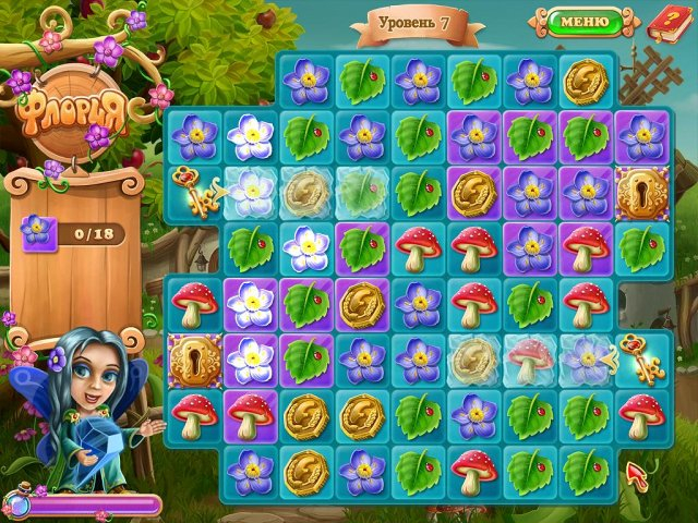 floria-screenshot2 (640x480, 468Kb)