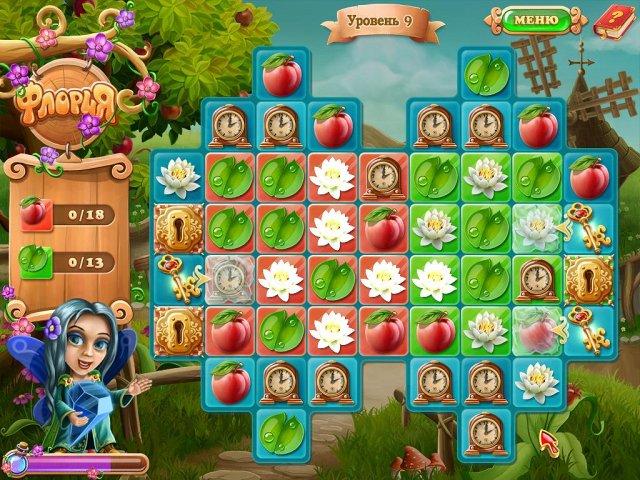 floria-screenshot4 (640x480, 447Kb)