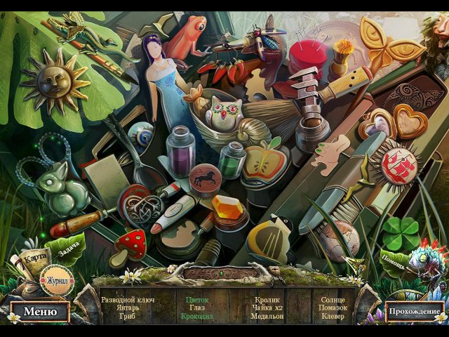 dangerous-games-prisoners-of-destiny-collectors-edition-screenshot1 (640x480, 397Kb)