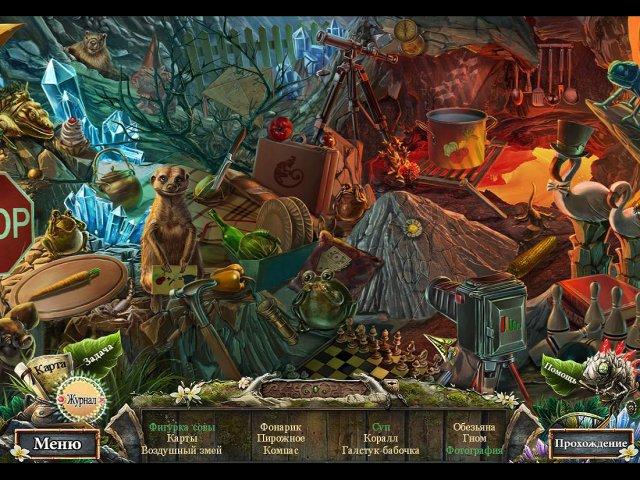 dangerous-games-prisoners-of-destiny-collectors-edition-screenshot5 (640x480, 402Kb)