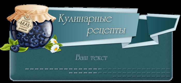 4303489_aramat_0T11 (700x322, 244Kb)