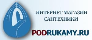 1410013530_Bezuymyannuyy (300x131, 14Kb)