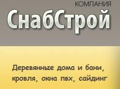 1410014452_Bezuymyannuyy (247x183, 15Kb)
