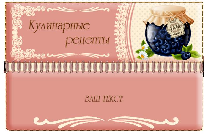 4303489_aramat_0T12 (700x450, 273Kb)