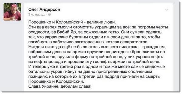 3925311_troinaya_cena_Ykraini (600x310, 40Kb)
