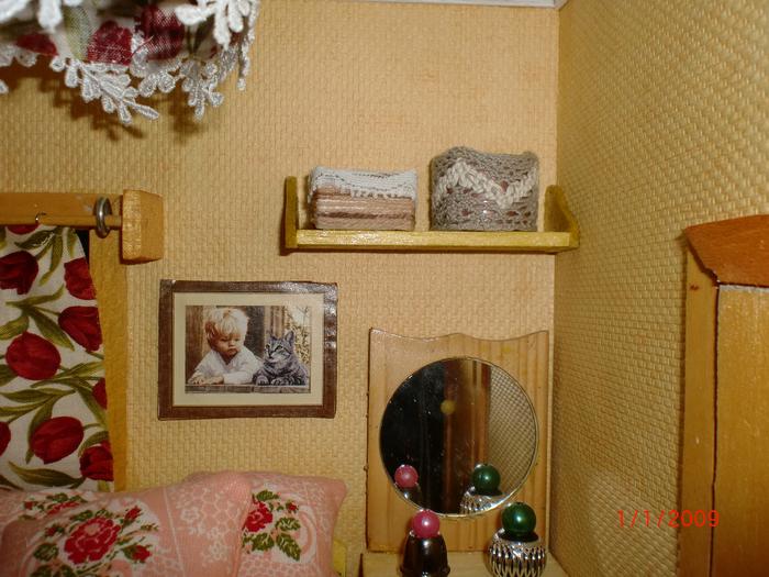 спальня. зеркало. (700x525, 469Kb)