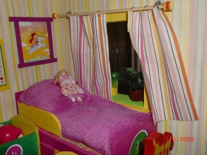 Детская Окно Кукла (700x525, 468Kb)