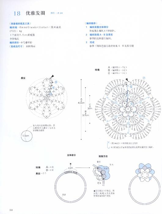 00032 (530x700, 186Kb)