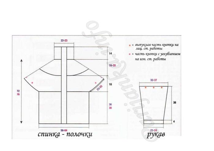 o_291c43906c7653e2_005 (700x494, 111Kb)