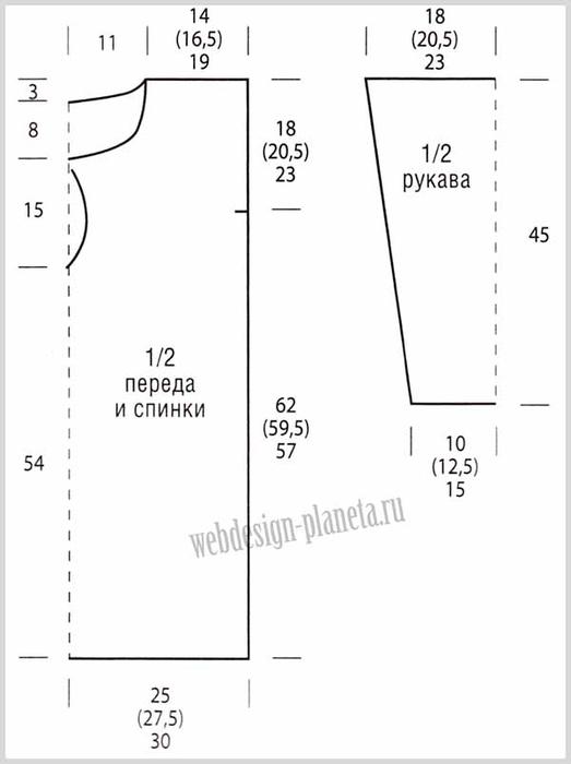 udlinennyj-pulover-spitsami-iz-lentochnoj-pryazhi-vykrojka (523x700, 72Kb)