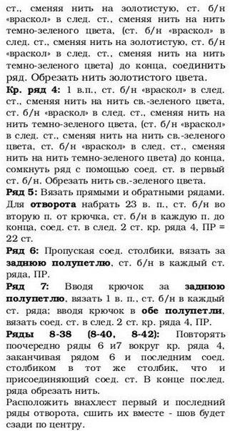 """С""""4 (322x604, 180Kb)"""