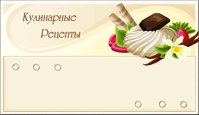 арама_015 (700x405, 163Kb)