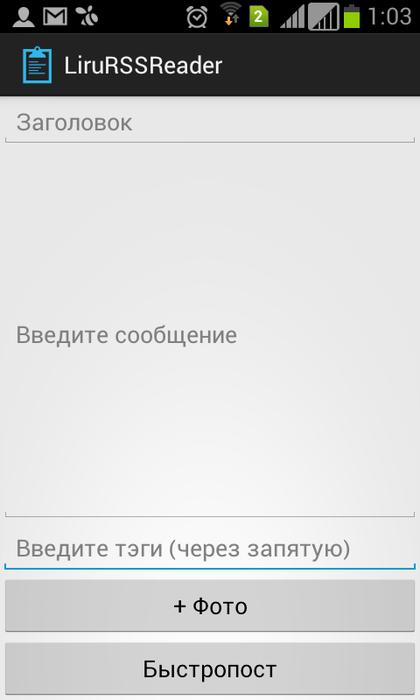1966518_Screenshot_20140908010340 (420x700, 59Kb)