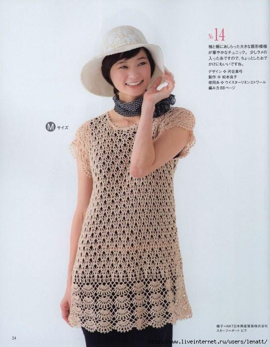 Платье крючком в азиатских журналах
