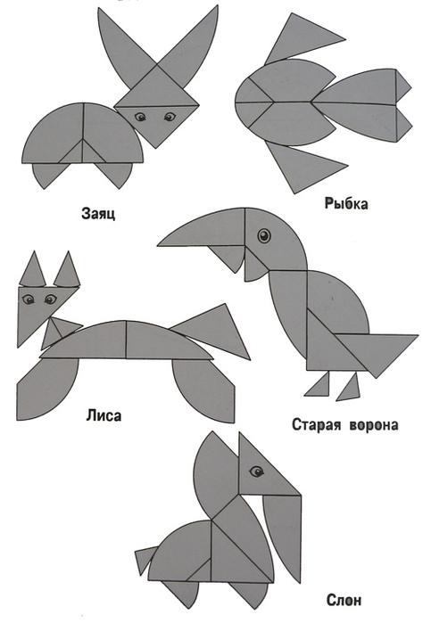 krokodil_tangram11 (483x700, 147Kb)