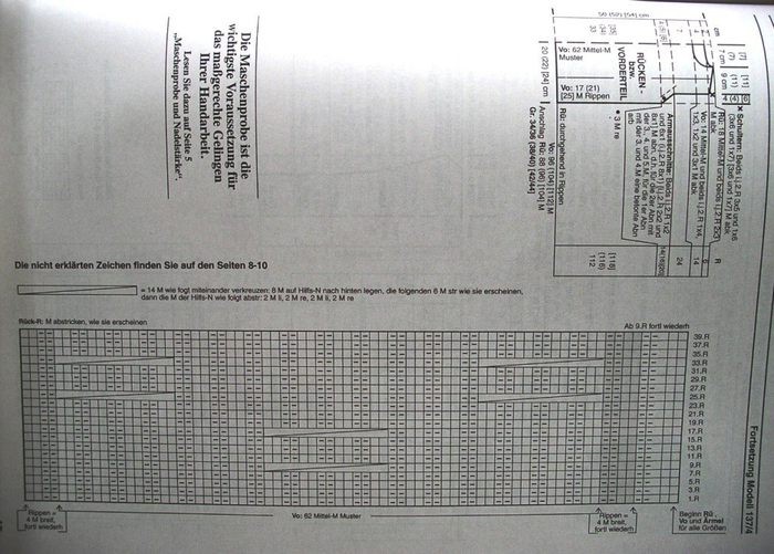 CuaywDrKfCM (700x501, 363Kb)
