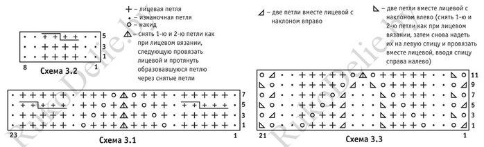 4071332_V13_0803b (700x213, 43Kb)