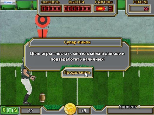 busy-beas-halftime-hustle-screenshot1 (640x480, 262Kb)