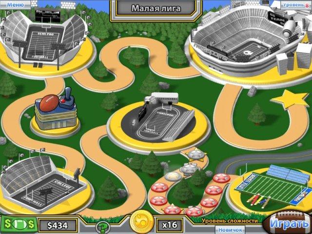 busy-beas-halftime-hustle-screenshot3 (640x480, 334Kb)