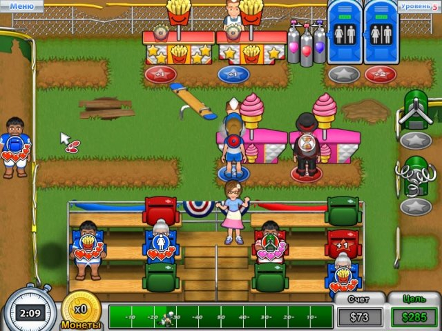 busy-beas-halftime-hustle-screenshot5 (640x480, 357Kb)
