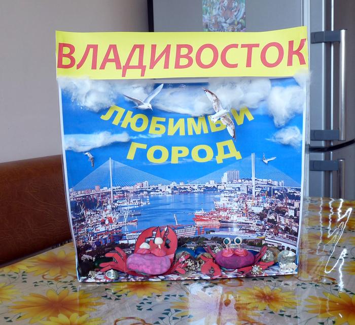 http://idi-k-nam.ru/, Хьюго Пьюго, Иди к нам.ру,  поделки из природного материала, детские поделки с детьми морской тематики, поделки детей на день города. детские поделки на день города, морские поделки детей,  поделки детей из морского материала, как сделать крабика,  /1410240175_P1090608 (700x640, 501Kb)