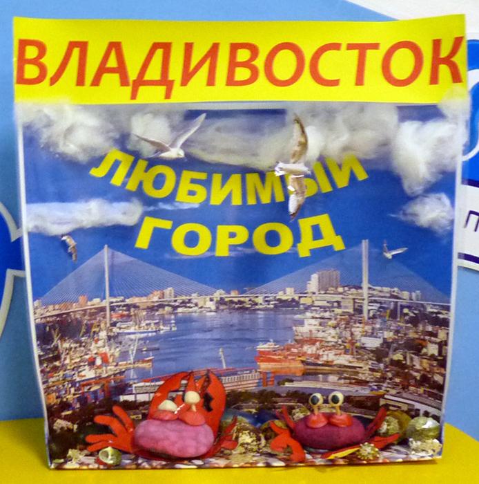 http://idi-k-nam.ru/, Хьюго Пьюго, Иди к нам.ру,  поделки из природного материала, детские поделки с детьми морской тематики, поделки детей на день города. детские поделки на день города, морские поделки детей,  поделки детей из морского материала, как сделать крабика,
