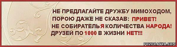 обл (600x160, 22Kb)