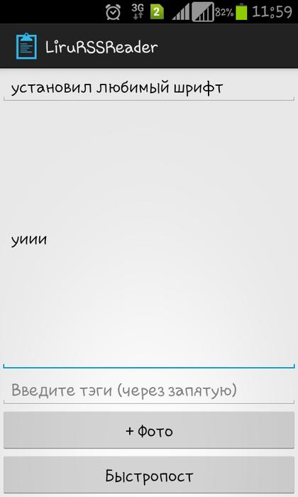 Screenshot_2014-09-09-11-59-37 (420x700, 62Kb)