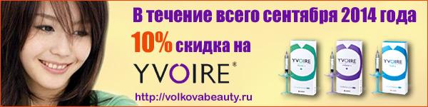 1259869_yvoire10pr (600x150, 46Kb)