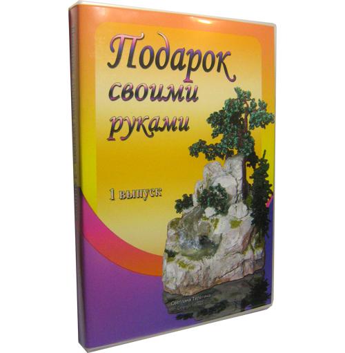 4907394_podarok (500x511, 183Kb)