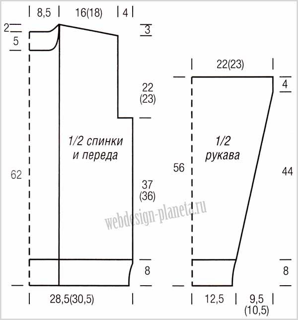 muzhskoj-dzhemper-spitsami-s-kosami-vykrojka (600x644, 105Kb)