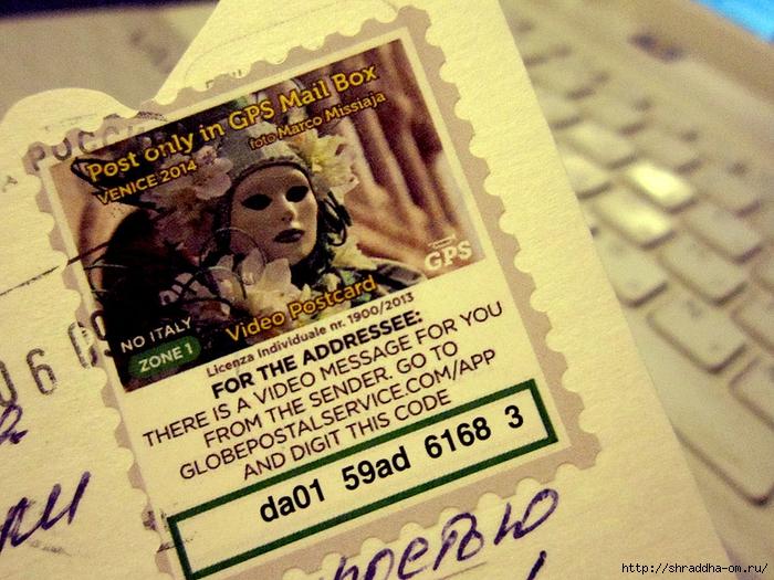 открытка из Венеции (2) (700x525, 354Kb)