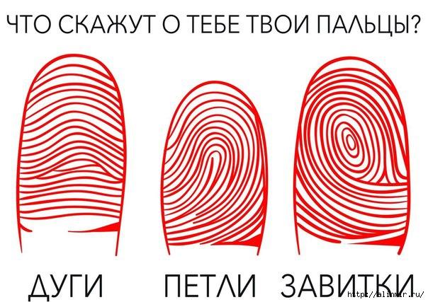 5283370_otpechatki_pacev (604x427, 184Kb)