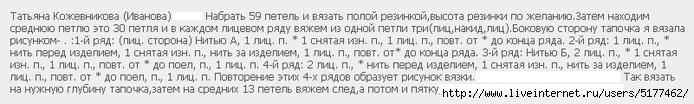 5177462_802000 (700x104, 74Kb)