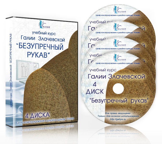 4907394_kartinkadlyaveb (674x600, 196Kb)