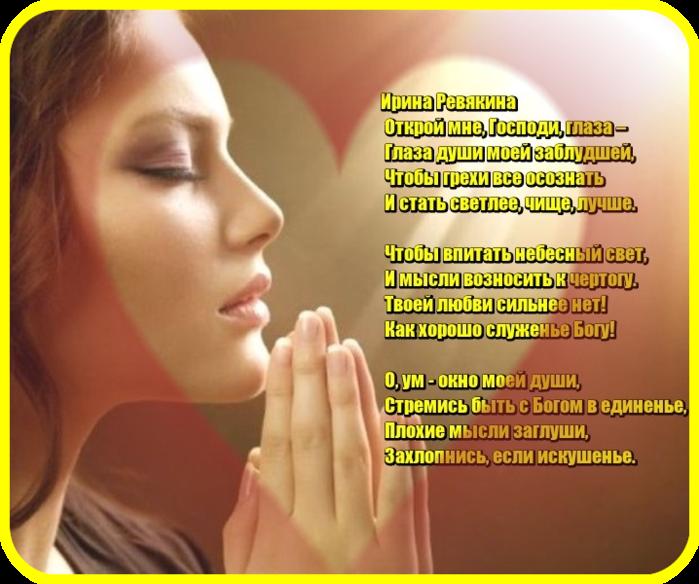Женская память стих