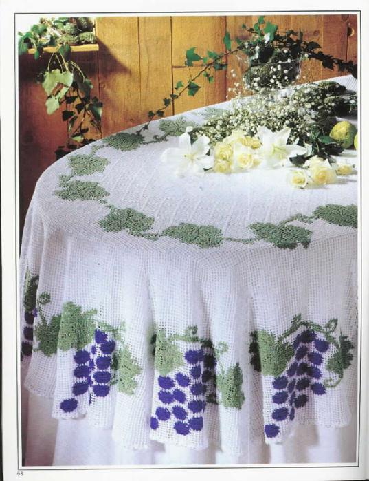 #97 MC Aug 1995 (68)-Pix (537x700, 387Kb)