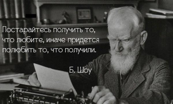 1406518315_002-ellf.ru (600x360, 46Kb)