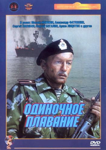 «Скачать Фильм В Зоне Особого Внимания Через Торрент» / 2009