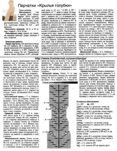 Qi1Ad-atLzE (467x604, 129Kb)