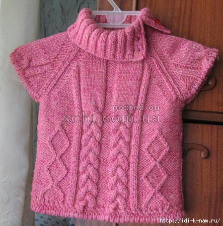 Детское вязание спицами для мальчиков. Узоры для кофт и житеток.