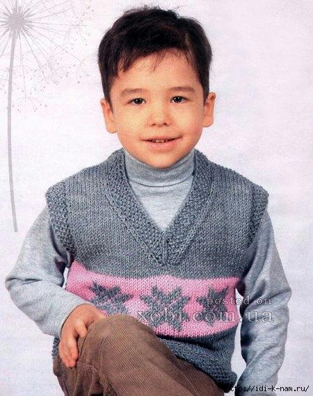 как связать безрукавку для мальчика на спицах, схема вязания безрукавки для мальчика на спицах, Хьюго Пьюго рукоделие,