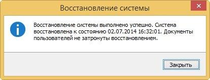5471232_9_2_ (414x158, 21Kb)