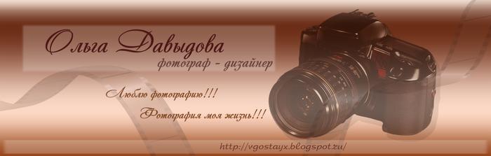 1410422948_IMG_7646 (700x223, 89Kb)