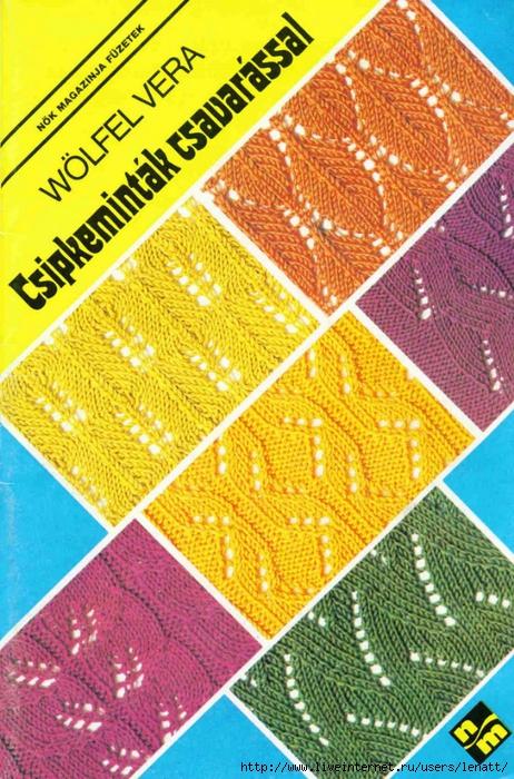 folder (462x700, 377Kb)