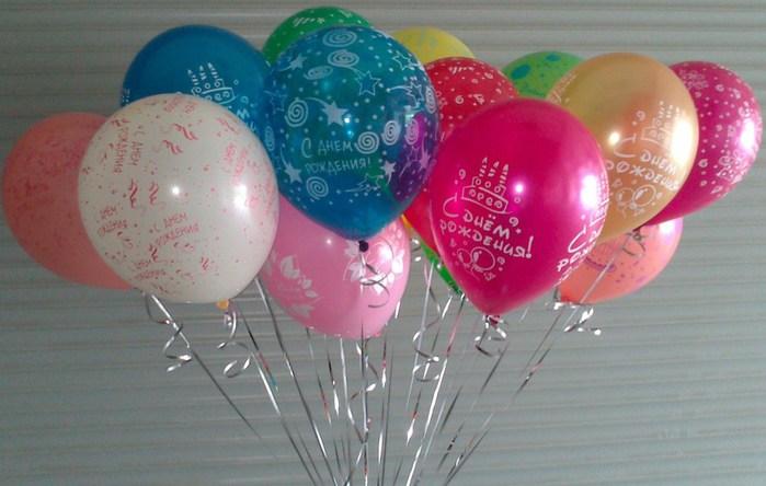Открытки с Днем рождения с Шарами 18