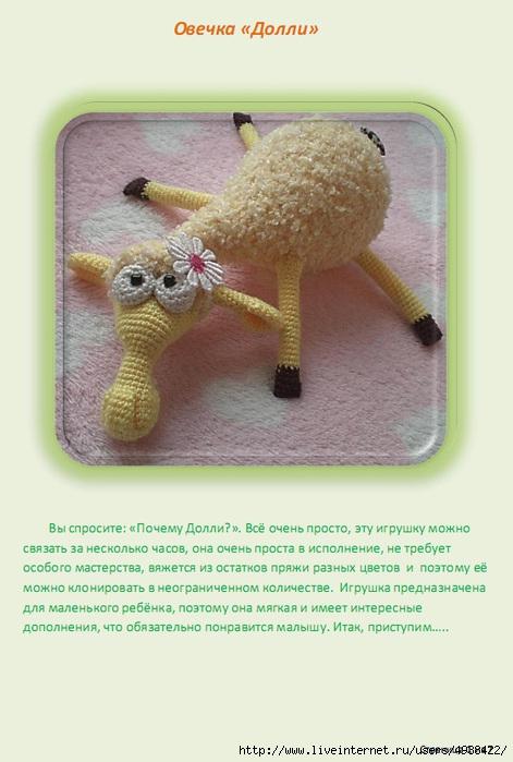 Автор Галина Асташова