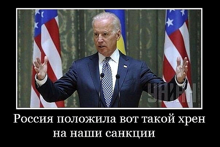 Политический юмор