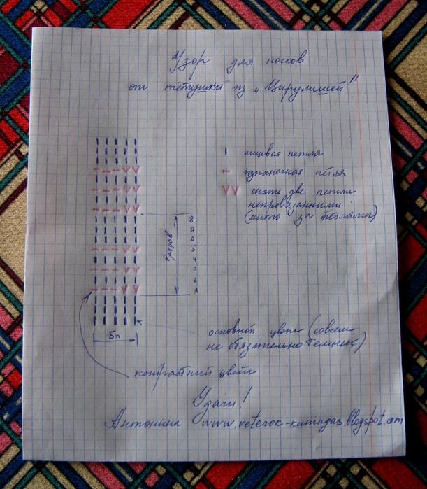 Igaunija 2014 228 (611x700, 239Kb)
