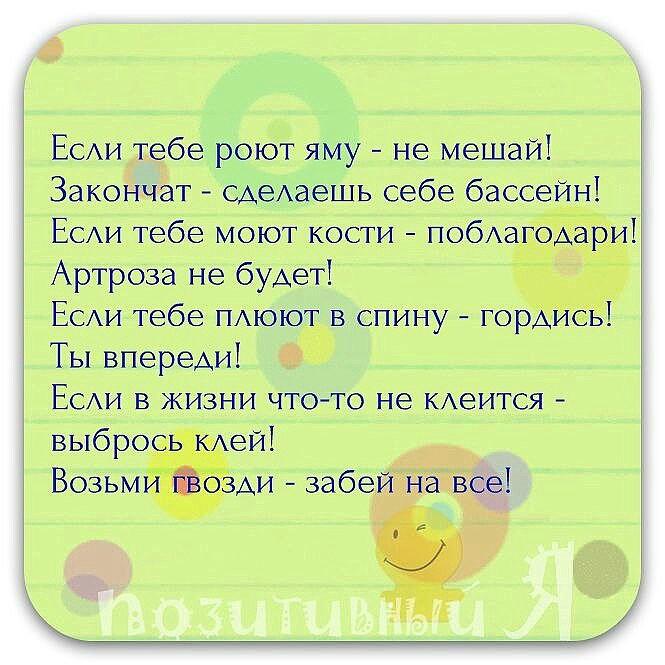 4439971_Zolotoe_pravilo (665x665, 100Kb)